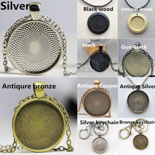 1 inch 10pc  Pendant Trays + glass+Chain cabochon set, Blank Bases, 25mm Bezel Settings for Glass or Stickers