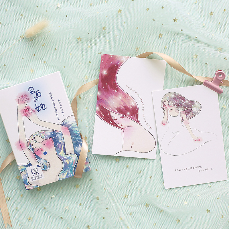 30 Pcs/Set Beautiful Gem Girl Series Postcard /Greeting Card/Message Card/Birthday Letter Envelope Gift Card