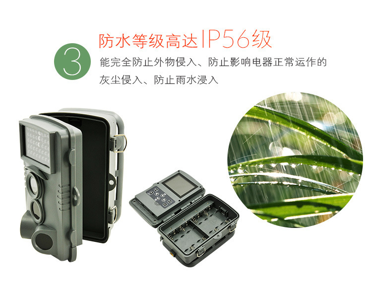 5Pcs/Lot DHL Free Quality Wildlife Hunting Camera 12MP HD Digital Infrared Scouting Trail Camera 940nm IR LED Night Vision Video 940nm scouting hunting camera 16mp 1080p new hd digital infrared trail camera 2 inch lcd ir hunter cam