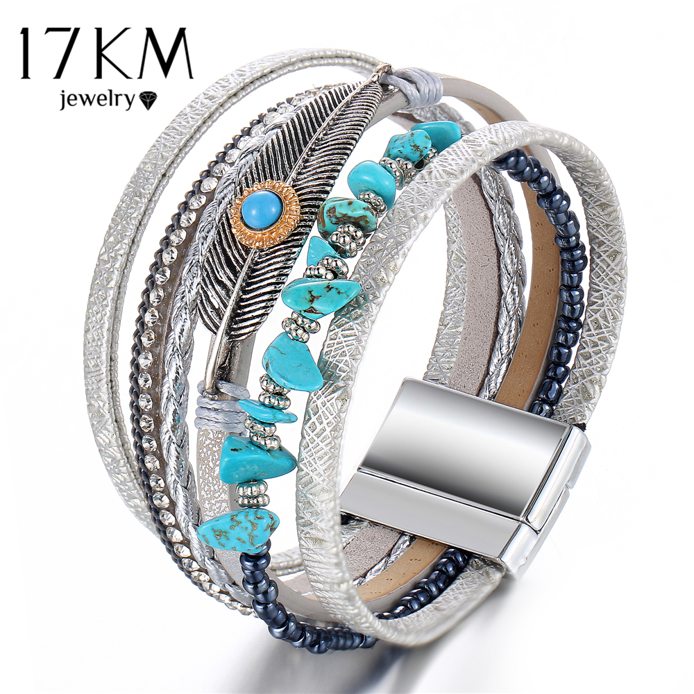 17KM 3 Design Fashion Leather Charms Bracelets & Bangles For Women Men New Beads Multiple Layers Wide Bracelet Party Jewelry
