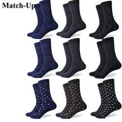 Match-Up новые стильные мужские модельные туфли чесаный коттоновые носки