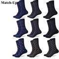 Match-Up New styles men's dress Combed cotton socks