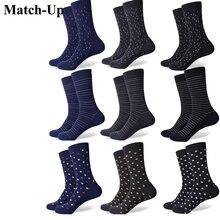 Матч-новых стилей Мужская платье чесаный коттоновые носки