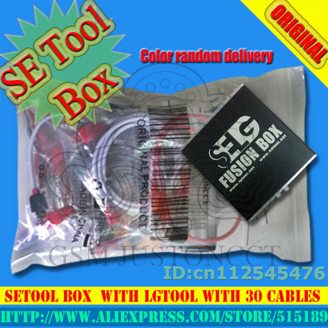 US $172 8 |THE NEWEST SETOOL BOX FULL ACTIVATION WITH LGTOOL WITH 30 CABLES  UNLOCK BOX SOFTWARE FLASH REPAIR BOX FAST SHIPPING-in Telecom Parts from