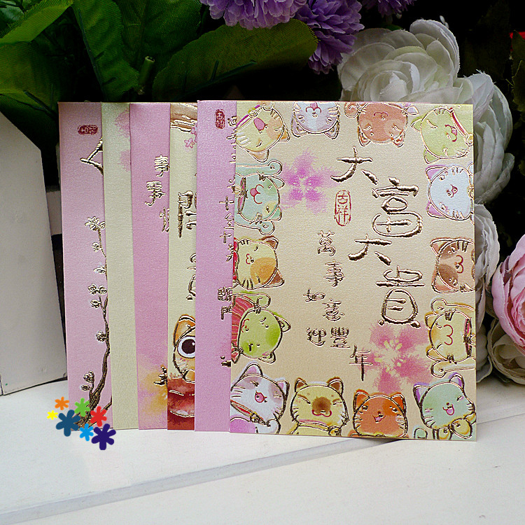 Chinese New Year Short Size Red Envelope Company Staff Money Red
