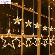 FENGRISE 12 כוכבים LED חלון וילון מחרוזת אור DIY חתונת קישוט חיצוני גרלנד המפלגה פסטיבל חג דקור