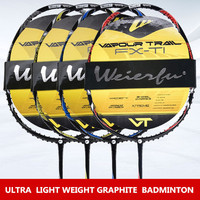 Genuine Welf Full Carbon Badminton Racket Primary Super Lightweight Carbon Fiber For Single Shot And Beginner
