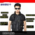 Outdoor security vest tactical vest CS field stab vest SWAT tactical protection vest to increase security funds