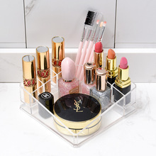 makeup storage box drawers Cosmetics shelf transparent plastic multifunctional dressing table desktop
