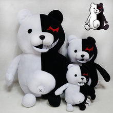 1pcs Danganronpa Monokuma Bear Doll Soft Black And White Bear Cosplay Plush Toys Anime Figure Bear Stuffed Toys for Kids Gift