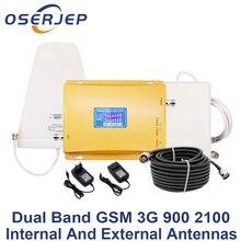 70dB 液晶ディスプレイの Gsm 900 3 グラム 2100 1800mhz のデュアルバンドリピータ GSM 3 グラム UMTS 携帯電話アンプ 3 3G WCDMA 2100 携帯ブースター + アンテナ