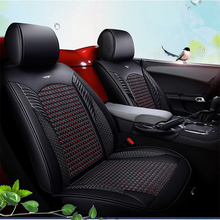 Car seat cushion ice silk leather 3D solid fully enclosed four seasons general cover Automobile accessories