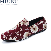 MIUBU Men Canvas Shoes Summer Breathable Slip on Loafers Soft Light Design Fashion Stylish High Quality Male Flat Casual Shoes 2017 brand casual men shoes new arrival fashion light male flats slip on italian design stylish breathable shoes for men 39 44