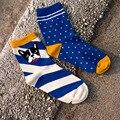 2 par/lote caramella calcetines encantadores de la historieta animal algodón calcetines de moda para las mujeres patrón perros calcetines meias rayado azul 10483