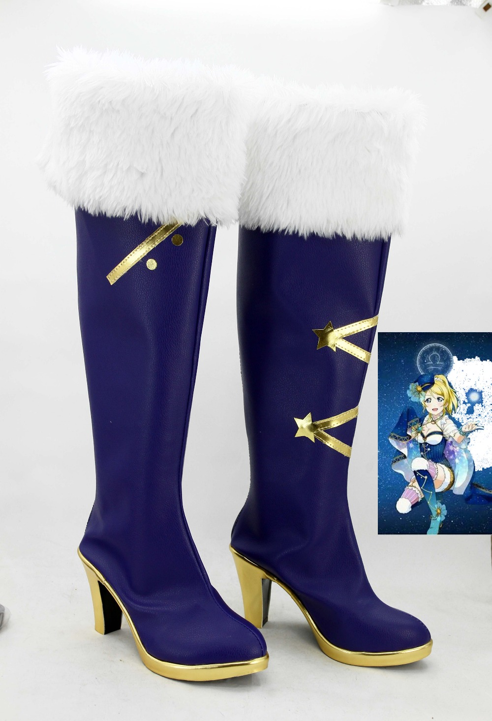 0 female costumes customize cos Lovelive! Ayase Eli Sonoda Umi COSPLAY customized cos hack shoes boots costumes