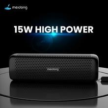 Meidong MD-6110 Bluetooth Speaker Computer Wireless Subwoofer Car Cannon Mobile Phone Card Mini Speaker все цены