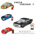 LELE Brother Fast & Furious action figure Brian O'Conner movie model plastic building blocks brick toys gift