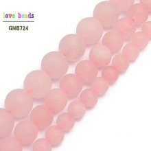 Matte Pink Stone Round Loose Beads For Jewelry Maki