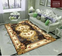 Nordic style living room luxury tea table carpet household bedroom full of washable customized free shipping