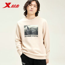 881329059210 xtep men hoodies sweater autumn soft sport breathable running training for