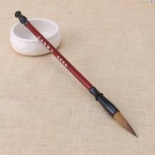 Новинка, 1 шт., Китайская каллиграфия, кисти, ручка, Волчья шерсть, кисть для письма, деревянная ручка