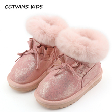 CCTWINS KIDS 2017 Toddler Bow Children Brand Baby Girl Fashion Genuine Leather Boots Kid Black Warm Ruffles Ankle Boot C1242(China)