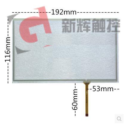 8 inch caska Lute Shi Lu Chang 8 inch touch screen 192 116 HSD080IDW1 at080tn64