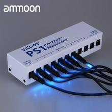 กีต้าร์แหล่งจ่ายไฟคุณภาพสูงกีต้าร์ 10 เอาต์พุต 8 แรงดันไฟฟ้าคงที่ AC100 240V