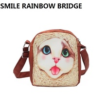 5dab28a1a5f Buy smile design bag and get free shipping on AliExpress.com