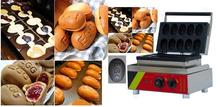 цена на Free shipping 110v 220v Fried Egg waffle machine; egg shape waffle maker/ Waffle baker