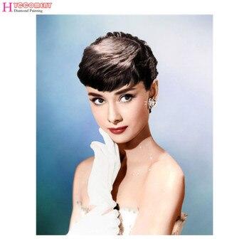5D diamante bordado actriz Audrey Hepburn taladro completo de punto de cruz de cristal cuadrado conjunto de diamantes decorativo Diy pintura de diamante