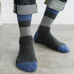 Пара Хлопок перекладины мужские носки удобные, стильные и Повседневные Дышащие носки унисекс спортивные фитнес прогулки Chaussettes