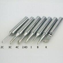 1pcs ตะกั่ว ฟรี 907 หัวเชื่อม core 60w ปลายแขน Soldering iron เคล็ดลับซ่อมสำหรับ NO.907T 905E MT 3927 อุปกรณ์เสริม
