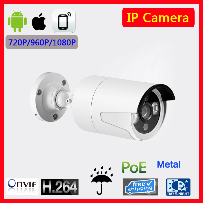 HD Mini Bullet IP Camera ONVIF Waterproof Outdoor IR CUT Night Vision P2P Plug and Play with POE hd mini bullet ip camera onvif waterproof outdoor ir cut night vision p2p plug and play with poe