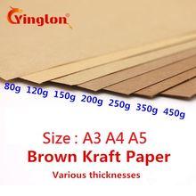 50 шт/лот a5 a4 Крафт Бумага коричневая бумага для рукоделия