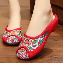 Free shipping   slippers Sandals canvas old Beijing sunflower embroidered cloth shoes  spring summer national wind Women's shoes