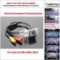 Câmera Traseira de Estacionamento inteligente Para Audi A3 2003 ~ 2012/SONY CCD HD Visão Noturna Inteligente Sistema de Faixas de Apoio