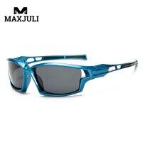 JULI Polarized Sports Sunglasses For Baseball Running Cycling Fishing Golf Tr90 Unbreakable Frame Sunglasses Men Outdoor