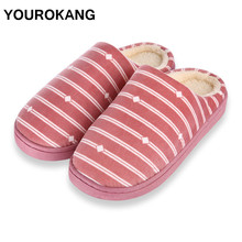 Plush Women Winter Home Slippers Indoor Bedroom Lovers Couple Furry House Shoes Fashion Soft Striped Warm