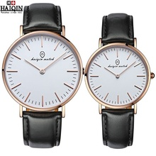 2017 HAIQIN Women Dress Watches Watches Men Luxury Brand Fashion& Casual Lover couple Multi-Color Leather strap Relogio Feminino