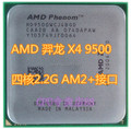 For AMD Phenom X4 9500 quad-core CPU AM2 + interface to 2.2G