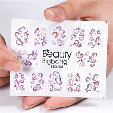 BeautyBigBang 2PCS 3D Nail Stickers Water Transfer Ice Cream Cake Design DIY Decals Sliders Nail Art Stickers Decoration недорого