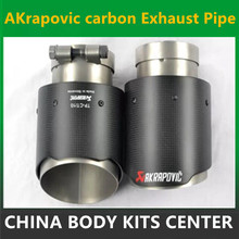 2PCS 76mm Inlet 114mm Outlet Akrapovic exhaust tip Universal Carbon Fiber Car Exhaust Pipe Tail Muffler Tip exhaust pipe muffler