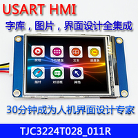 2 8 Inch USART Font HMI With TFT LCD Screen Picture Module Serial Port Serial Port