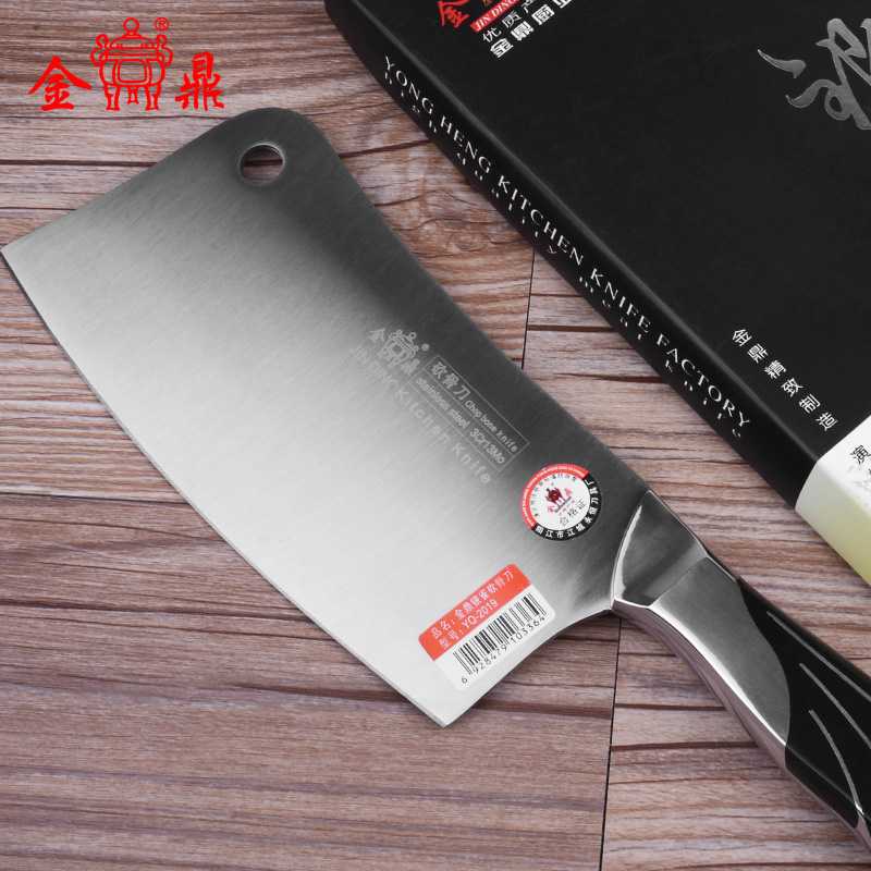 Manufacturers supply Stainless steel kitchen font b knives b font Slicing knifes Cleaver Chop bone cut