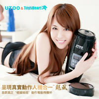 UTOO 32 Modes Electric Male Masturbator,Flexible Male Masturbation Cup Masturbators Automatic Telescopic Adult Sex Toys for men.