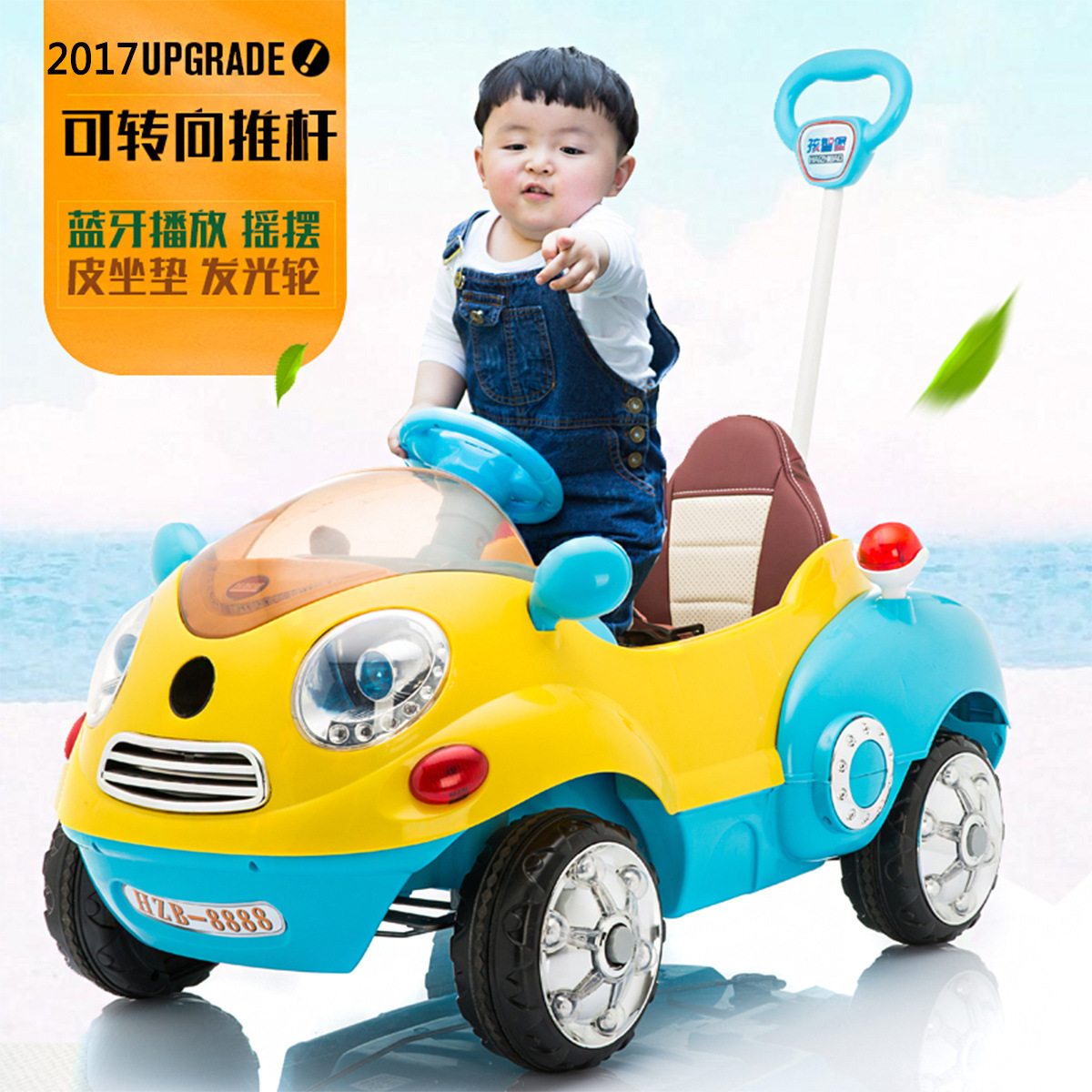 children electric vehicle remote control four wheel indoor can sit push rod swing cartoon baby toys