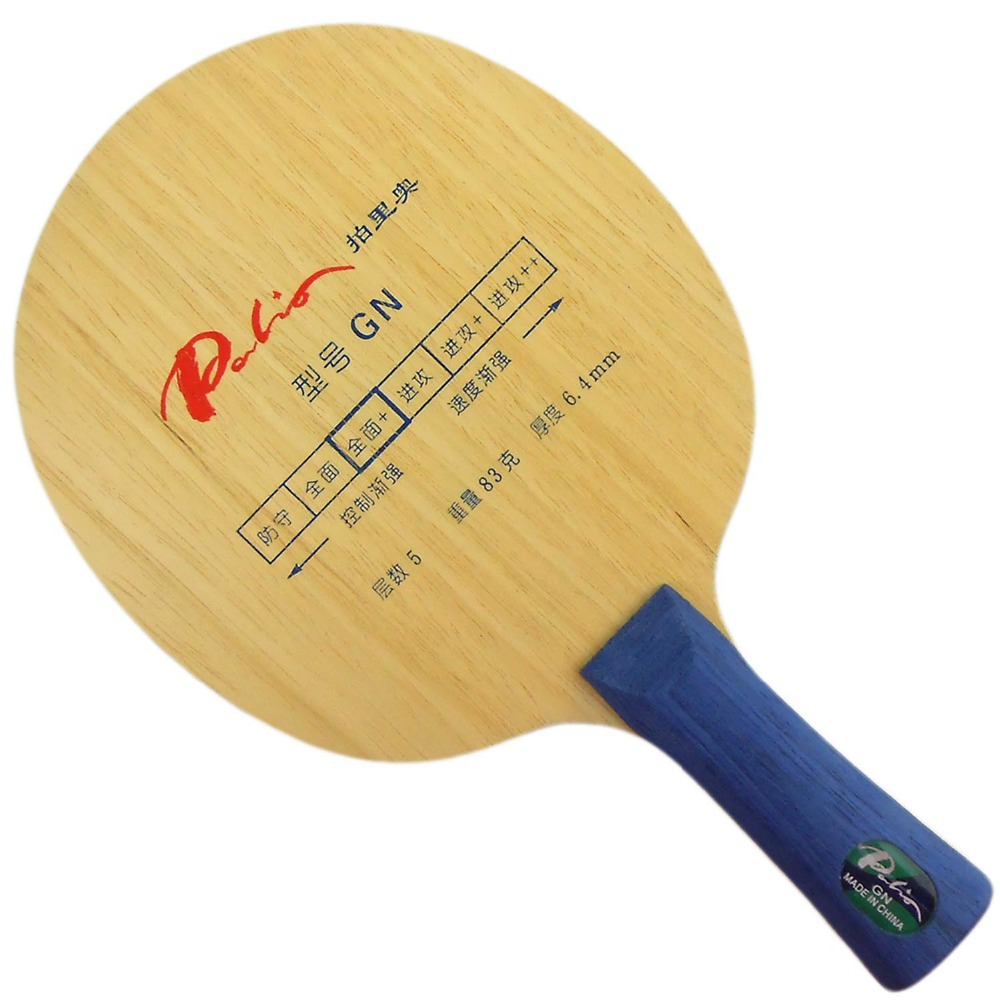 Palio GN Table Tennis / Pingpong Blade