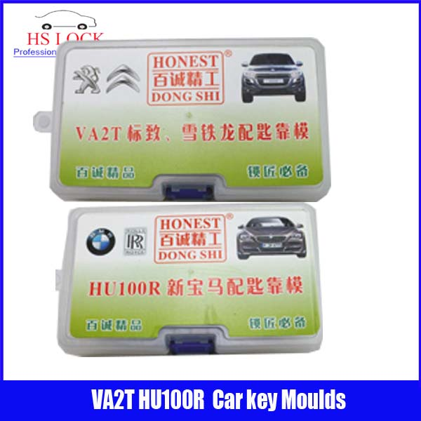 HU100R & VA2T car key moulds for key moulding Car Key Profile Modeling locksmith tools  цены