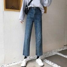 womens jeans femme 2019 nouveau Spring autumn jean Slim High waist blue Straight pants women nine ladies jeans Korean Wild tide